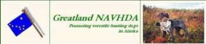 Greatland North American Versatile Hunting Dog Association